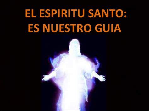 imagenes guia espiritual el espiritu santo es nuestro guia