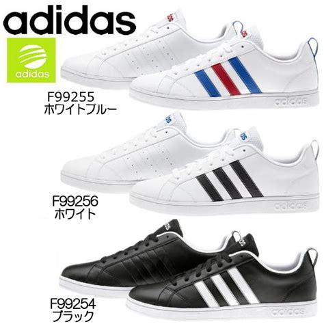Adidas Neo Advantage Vall White Pink adidas neo 1 selfcavies co uk