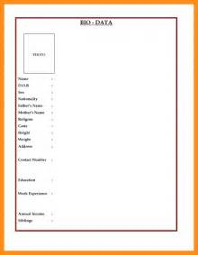 Resume Biodata Format Pdf 7 Simple Bio Data Form Mystock Clerk
