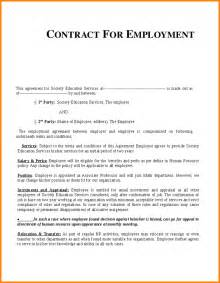Employment Resume Template by Letter Of Employment Contract Sle