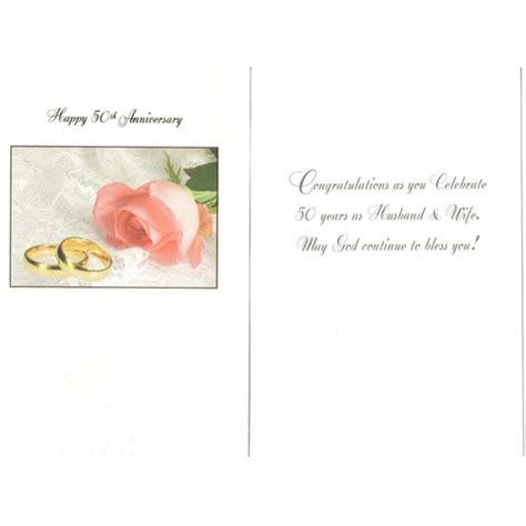 printable greeting cards for wedding anniversary 50th wedding anniversary greeting card the catholic company