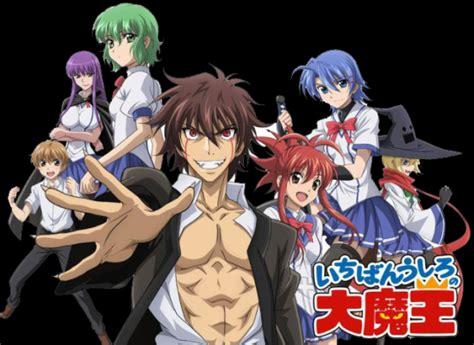 anime super power terbaik anime action terbaik yang wajib ditonton forum anime