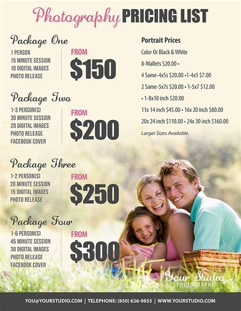 Portrait Photography Pricing by Photography Price List Pricing List For By