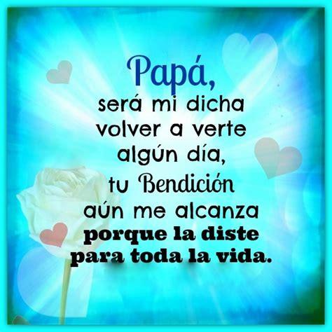 dia del padre poemas y mensajes romanticos con amor para el dia hermosos poemas para los padres cortos y bonitos con rimas