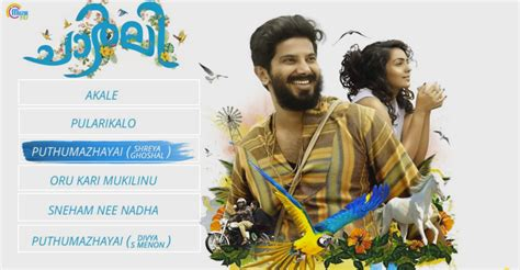 download mp3 from charlie malayalam charlie malayalam movie songs dulquer salmaan