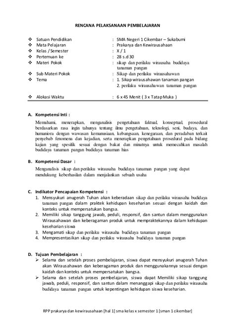 Cd Rpp Mapel Prakarya Dan Kewirausahaan Kurikulum 2013 Kelas Xii 12 rpp prakarya budidaya ki 3h smt 1 kelas x