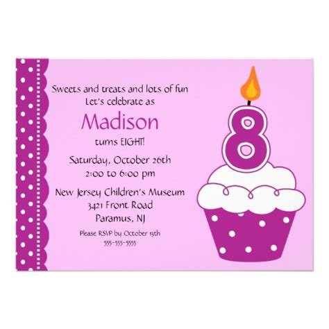 8th birthday party invitations wording drevio