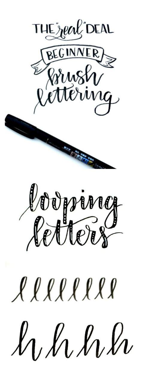 lettering tutorial alphabet best 25 lettering tutorial ideas on pinterest modern
