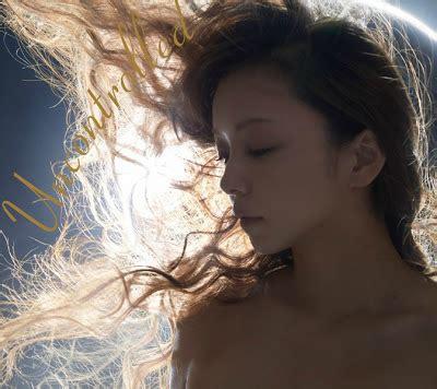 namie amuro pink key lyrics your favourite cover art namie amuro 安室奈美恵 uncontrolled