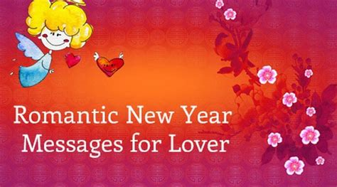 new year message to lover i you messages for text messages