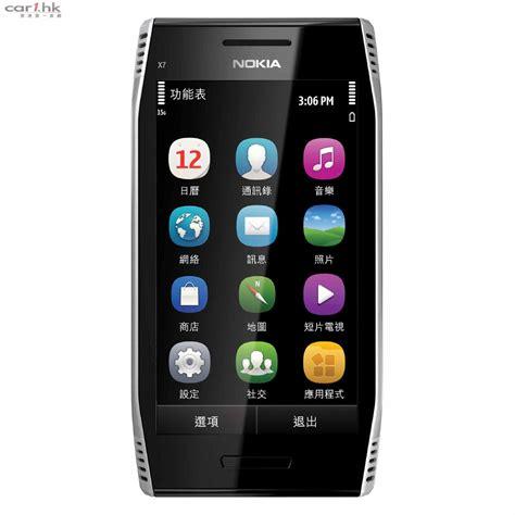 Hp Nokia Symbian V5