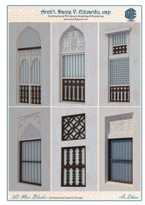 islamic pattern 3d model free 3d max library