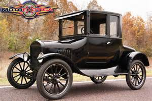 1924 ford model t coupe motoexotica classic car sales
