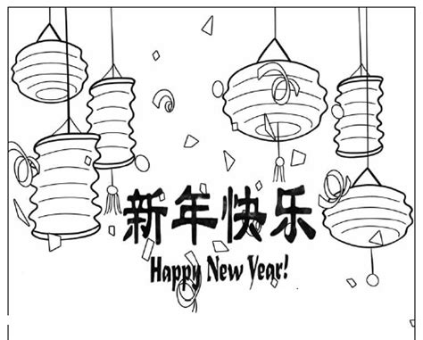 new year lantern colouring new year coloring pages ginorma new
