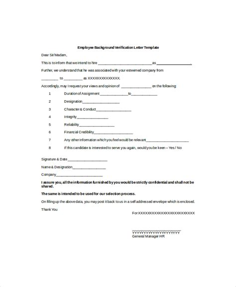 10 Employment Verification Letter Templates Free Sle Exle Format Download Free Employment Verification Letter Template Word