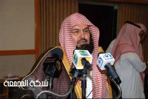 download mp3 alquran abdurahman as sudais quran recitation sudais download free toppword