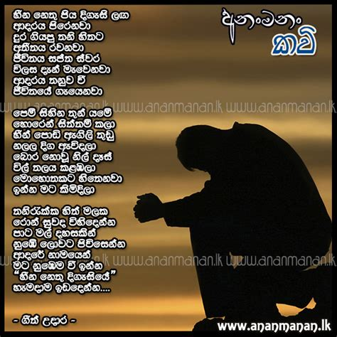 new year poems in tamil tamil new year poems 28 images tamil new year wishes