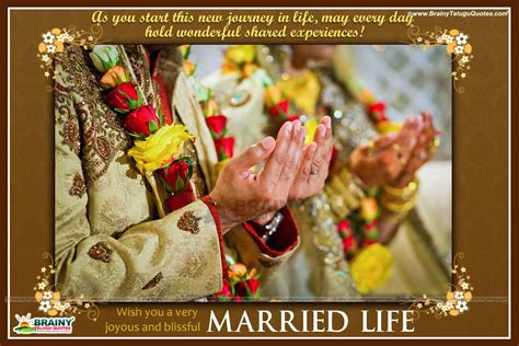 Wedding Wishes Muslim by Islamic Wedding Anniversary Wishes Best Marriageday