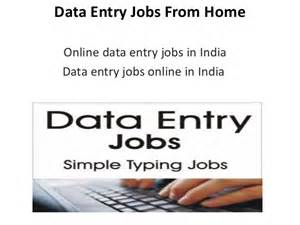 Pictures of Online Data Entry Jobs From Home