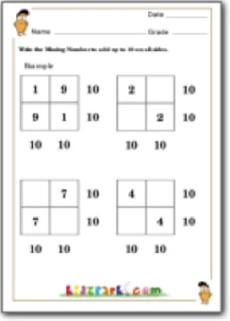 Easy Magic Squares Worksheet by Easy Magic Squares Worksheet Pictures To Pin On