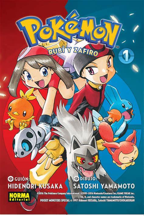 libro pokemon 12 rub y pokemon 9 rub 205 y zafiro 1 norma editorial