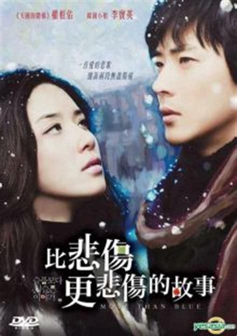 film korea sedih romance 10 film terbaik korea dengan kisah paling sedih page 3