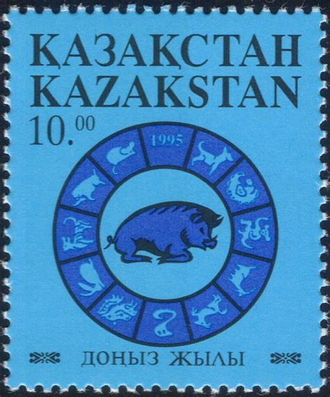new year animal of 1995 kazakhstan 1995 yo pig animals new year greetings zodiac