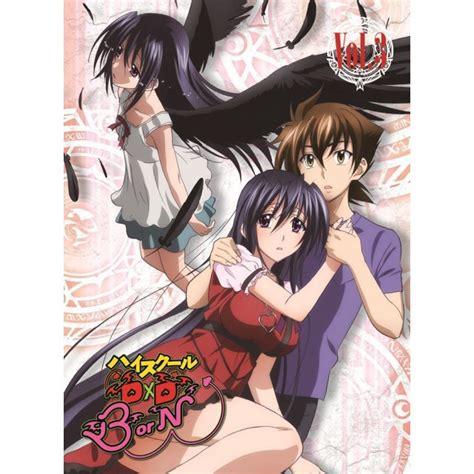 high school dxd manga review of volume 1 high school dxd born vol 3 blu ray cd