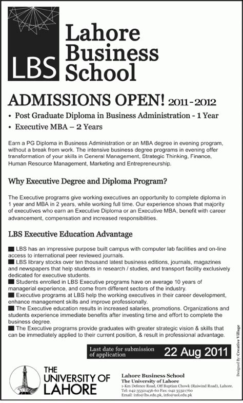 School Or Mba Reddit by Lbs Admissions Dba Mba Lahore Business School