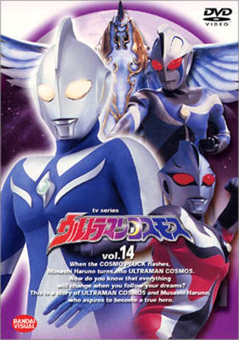 download film ultraman cosmos the movie black hole reviews ultraman cosmos 2001 ultra tv series