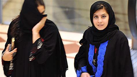 Abaya Sandi Dress suudi arabistan sand莖k ba蝓莖nda al jazeera