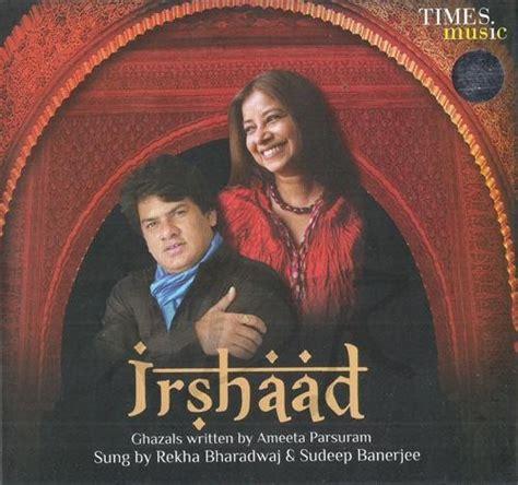 rekha bhardwaj sudeep banerjee irshaad  mp mediafirelink kbps kbps muzik