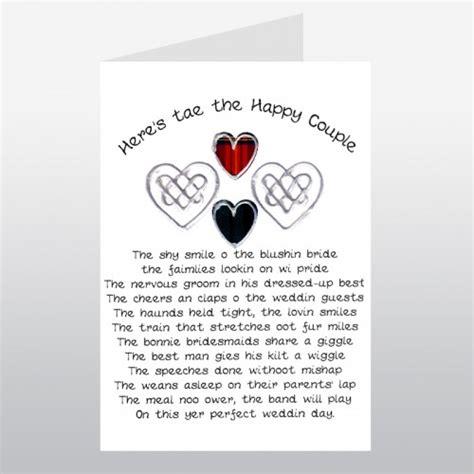 Wedding Wishes Verses by Scottish Wedding Verses Wedding Media