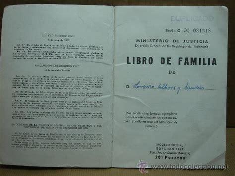 libro aleacion de ley nova libro de familia ministerio de justicia edici comprar en todocoleccion 22221137