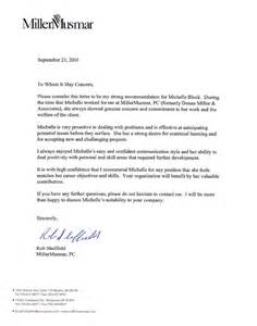 Letters of recommendation reference letter letter of recommendation