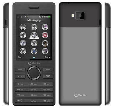 themes qmobile e990 qmobile e990 bar images mobilesmspk net