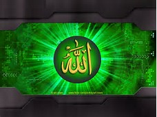 Name of Allah Islamic Wallpaper