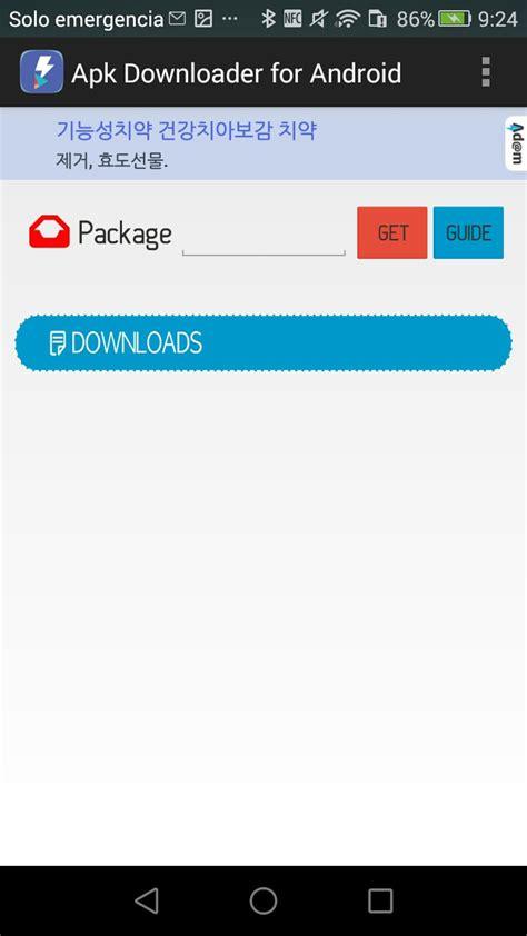 android 4 1 apk descargar apk downloader for android 1 0 0 0 0 gratis