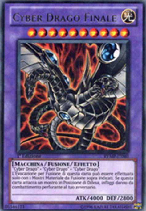 drago supremo chimeratech hobby golf yu gi oh carte singole rymp mega pack ra
