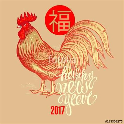 new year rooster greetings 50 happy new year 2017 wish pictures and photos