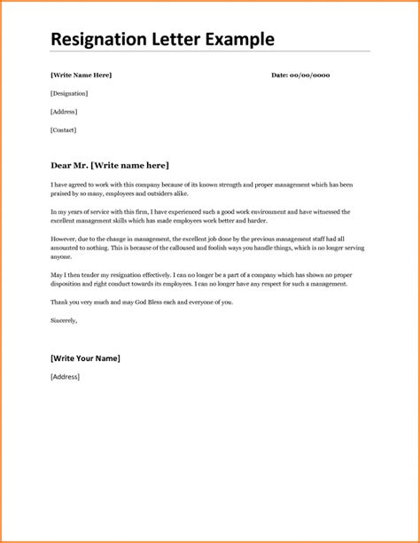 Simple Resignation Letter Sle Doc Cover Servey Template Simpleexle Resign Elemental Letter Template Doc