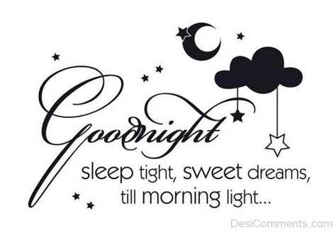 goodnight sleep tight good night sleep tight desicomments com