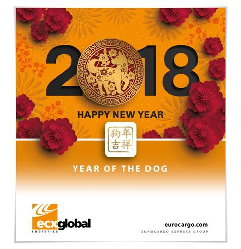 new year 19th february china offices closed from feb 16th 19th cargo