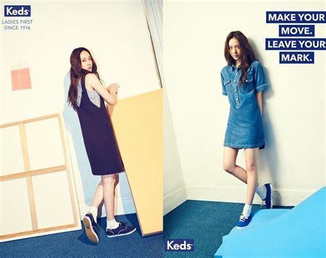 Sepatu Merek Keds til chic f x pamer lengan ring di iklan