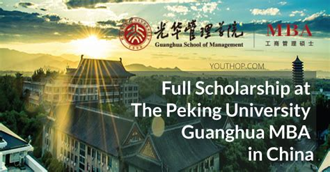 Pepperdine Mba Scholarship China by Mba Scholarship At The Peking In China