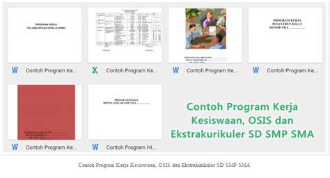 download program kerja osis mts download clipbucket program kerja osis dan ekstrakurikuler untuk sd smp dan