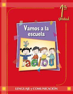 libro vamos la comecar explicacoes cuadernillo del alumno 1 176 b 225 sico lenguaje y comunicaci 243 n