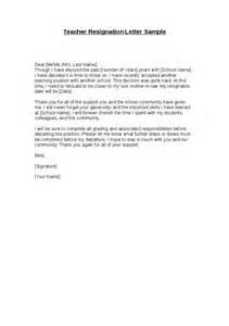 Teacher resignation letter sample hashdoc