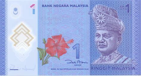 ringgit malaysia  catalog