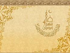 Islamic Background Design Gold
